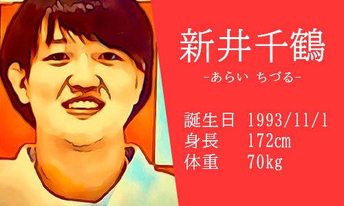 柔道女子70kg級 新井千鶴選手の東京五輪結果は?出身はどこ?彼氏はいるの?