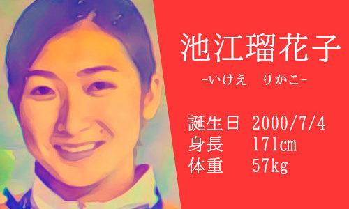 【勇気をくれる】競泳女子バタフライ池江瑠花子選手の白血病治療と東京オリンピック