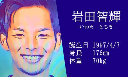 【東京五輪】サッカー日本代表 岩田智輝選手の活躍は?かっこいいインスタ