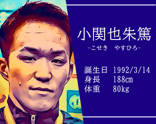 東京オリンピック水泳平泳ぎ代表小関也朱篤選手