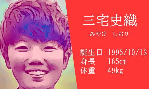 【東京五輪】女子サッカーなでしこジャパン三宅史織選手ってどんな人?かわいいインスタ