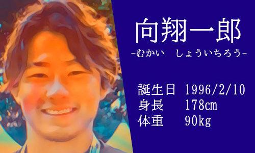 男子柔道90kg級 イケメン向翔一郎選手の東京五輪の結果は?かっこいい筋肉インスタ
