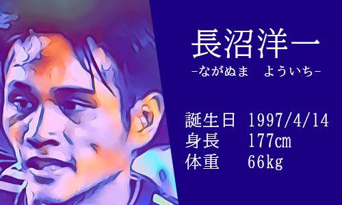 【東京五輪】サッカー日本代表 長沼洋一選手の活躍は?かっこいいインスタとお嫁さん情報