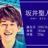 東京オリンピック競泳バタフライ代表坂井聖人選手