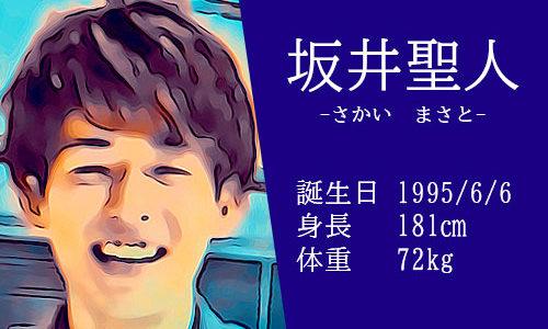 イケメン坂井聖人選手の東京五輪結果は?水泳(競泳)200mバタフライでつかんだ彼女は?セイコー所属