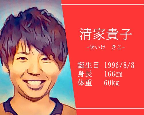 東京オリンピック女子サッカーなでしこジャパン代表清家貴子選手