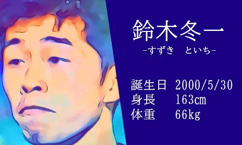 【東京五輪】サッカー日本代表 鈴木冬一選手の活躍は?かっこいいインスタ