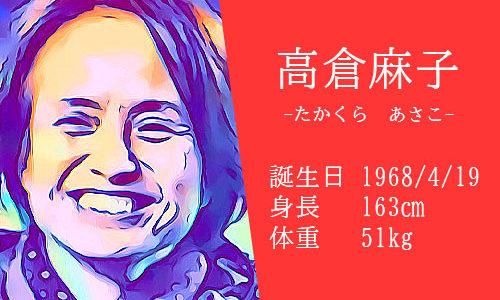 【東京五輪】女子サッカーなでしこジャパン高倉麻子監督ってどんな人?