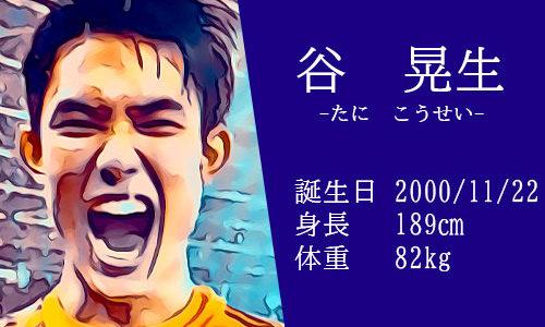 【東京五輪】サッカー日本代表 谷晃生選手の活躍は?かっこいいインスタ
