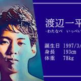 東京オリンピック競泳平泳ぎ代表渡辺一平選手