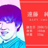 東京オリンピック女子サッカーなでしこジャパン代表遠藤純選手