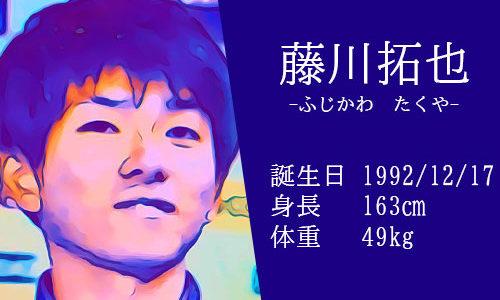 【東京五輪】マラソン藤川拓也選手の活躍は?結婚している?