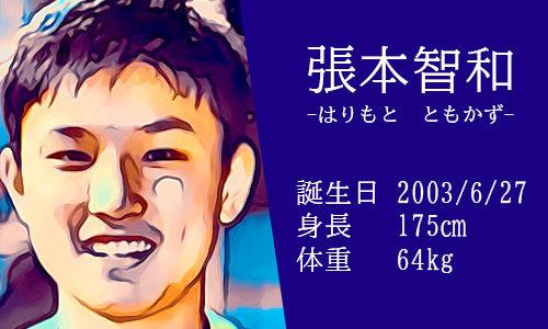 【東京五輪男子卓球代表】張本智和選手は中国人?高校はどこ?使ってるラケットやシューズは?