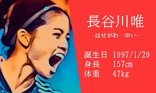 【東京五輪】女子サッカーなでしこジャパン長谷川唯選手ってどんな人?かわいいインスタサッカー