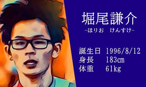 【東京五輪】男子マラソン代表 堀尾謙介選手ってどんな人?大学生?どんな眼鏡?