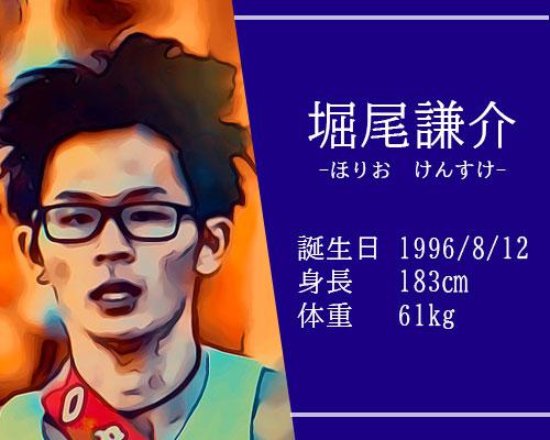 【東京五輪】男子マラソン代表 堀尾謙介選手