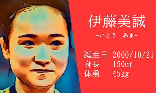 【東京五輪女子卓球代表】伊藤美誠選手ってどんな人?使ってるラケットやラバー・かわいいインスタ