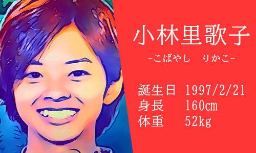 【東京五輪】女子サッカーなでしこジャパン小林里歌子選手ってどんな人?かわいいインスタ