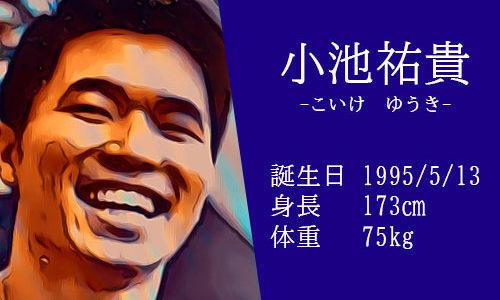 【東京五輪】男子陸上200m代表 小池祐貴選手ってどんな人?かっこいい筋肉インスタ