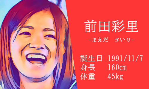 【東京五輪】女子マラソン代表 前田彩里選手は結婚してる?かわいいインスタ画像あり