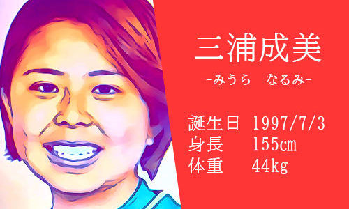 【東京五輪】女子サッカーなでしこジャパン三浦成美選手ってどんな人?かわいいインスタ
