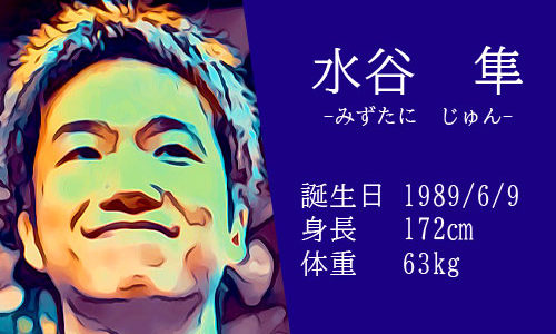 【東京五輪男子卓球代表】水谷隼選手ってどんな人?嫁・子供情報やかっこいいインスタ