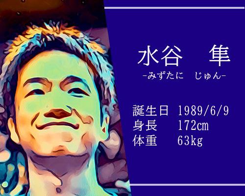 東京五輪男子卓球代表水谷隼選手