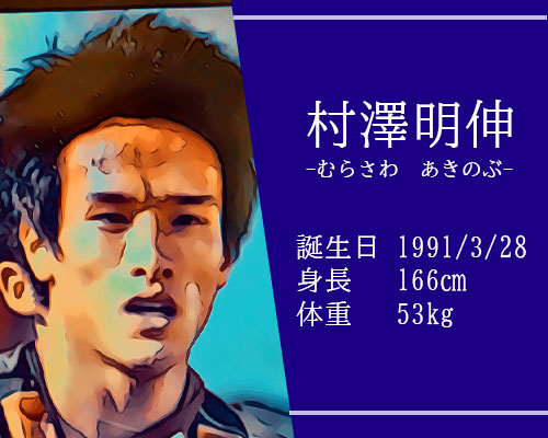 【東京五輪】男子マラソン代表 イケメン村澤明伸選手