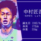 【東京五輪】男子マラソン代表 イケメン中村匠吾選手