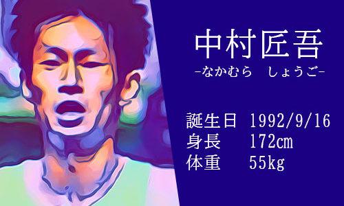 【東京五輪】男子マラソン代表 イケメン中村匠吾選手の走りにはシューズに秘密が?
