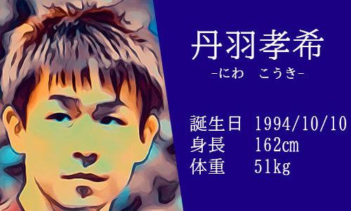 【東京五輪男子卓球代表】丹羽孝希選手と乃木坂46との関係は?使ってるラケットやラバーセッティング