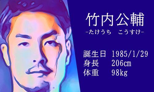 【東京五輪】男子バスケ代表 竹内公輔選手ってどんな人?双子の弟、譲次選手とのかっこいいインスタも