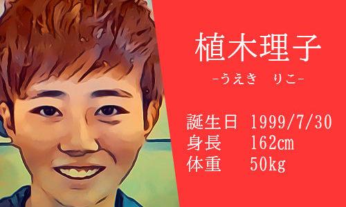 【東京五輪】女子サッカーなでしこジャパン植木理子選手ってどんな人?かわいいインスタ
