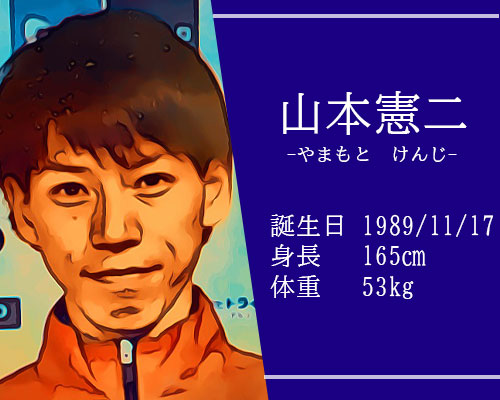 【東京五輪】男子マラソン代表 イケメン山本憲二選手