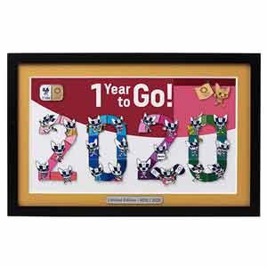 【EC限定】1 Year to Go! 額装ピンバッジセット(東京2020オリンピックマスコット)