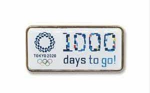 ピンバッジ 1000 days to go!(ホワイト)