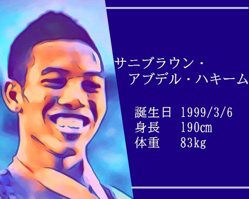 【東京五輪】男子短距離走サニブラウン・アブデル・ハキーム選手のプロフィールとかっこいいインスタ