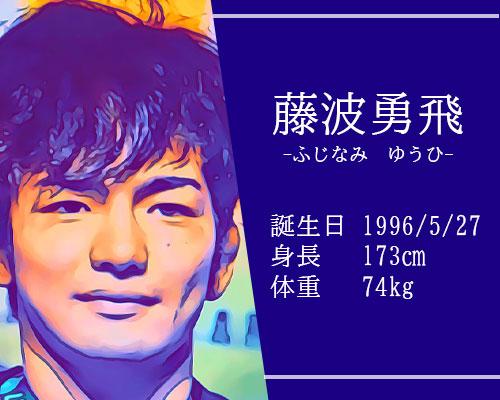 【東京五輪】レスリング74kg代表 藤波勇飛選手の父親やかっこいい筋肉インスタ