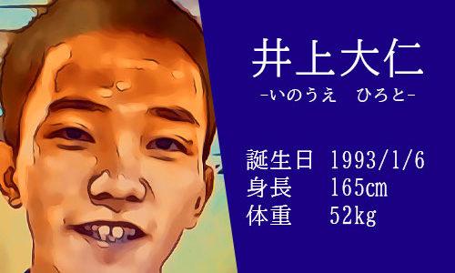 【東京五輪】男子マラソン井上大仁選手のプロフィールとかっこいいインスタ