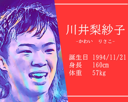 【東京五輪】女子レスリング57kg代表 川井梨紗子選手の家族構成やかわいいインスタ