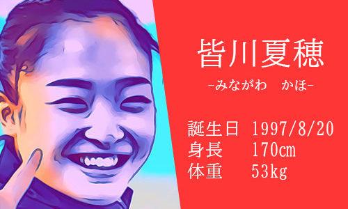 【東京五輪】新体操代表 皆川夏穂選手ってどんな人?かわいいインスタ