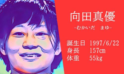 【東京五輪】女子レスリング55kg代表 向田真優選手のかわいいインスタや結婚は?