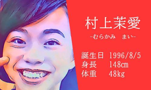 【東京五輪】体操女子 村上茉愛選手ってどんな人?かわいいインスタと白井健三の結婚は?