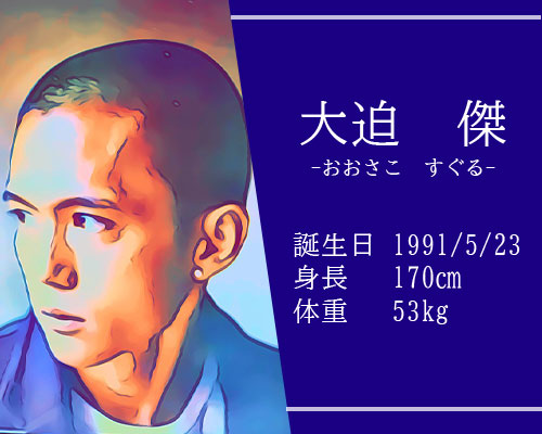 【東京五輪】陸上マラソン 大迫傑選手ってどんな人?かっこいいインスタと元SKE48の嫁