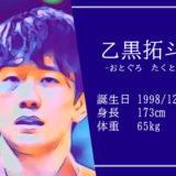 【東京五輪】レスリング65kg代表 乙黒拓斗選手の父親やかっこいい筋肉インスタ