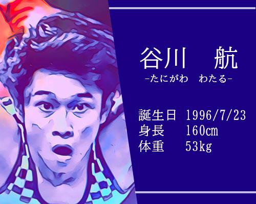 【東京五輪】体操男子 谷川航選手のプロフィールとかっこいいインスタ